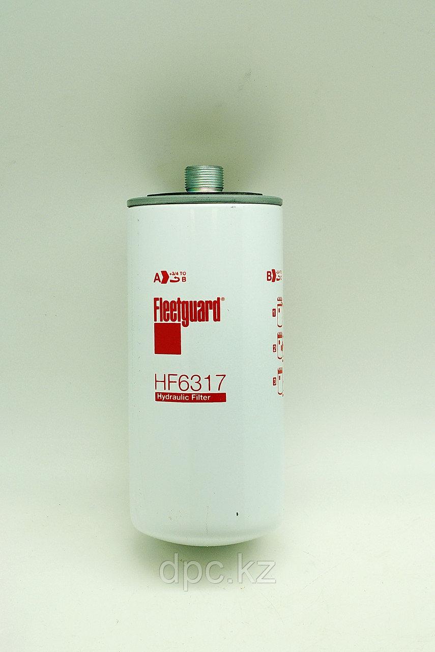 Фильтр гидравлический Fleetguard HF6317