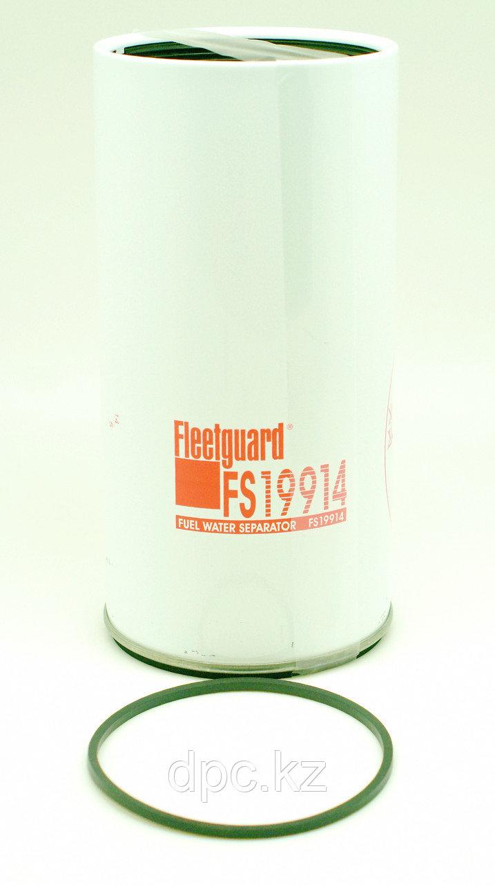 Топливный сепаратор Fleetguard (Флитгард) FS19914