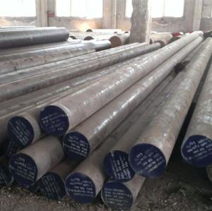 Круг стальной д.190 мм ст.25ХГНМТ