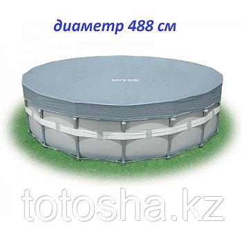 Intex 28040 Тент для каркасного бассейна 488 см