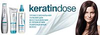 Линия для восстановления и увлажнения поврежденных волос - Matrix Biolage Keratindose