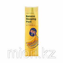 Банановая интенсивно восстанавливающая ночная маска Magic Food Banana Sleeping Pack,85мл