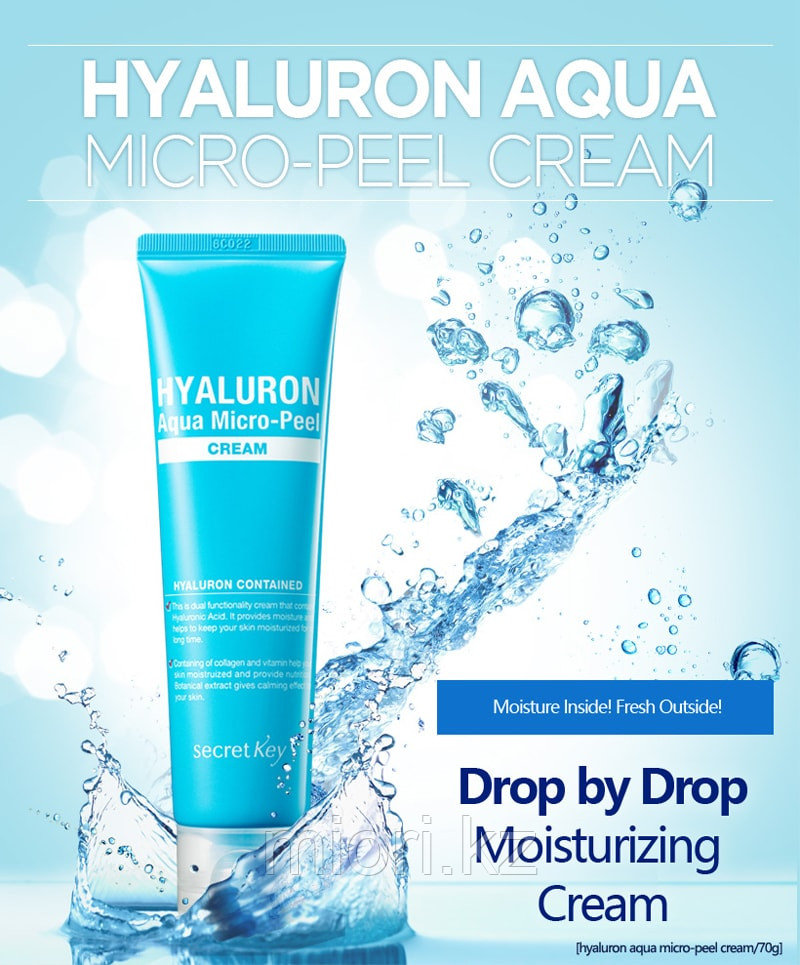 Hyaluron Aqua Micro-Peel Cream