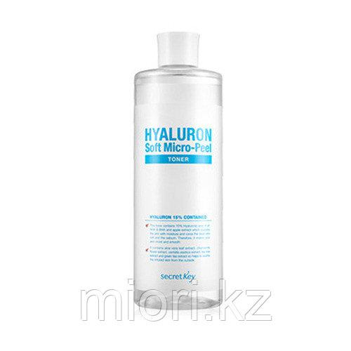 Hyaluron Soft Micro Peel Toner