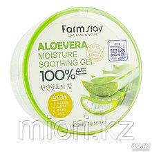 Aloe Vera Moisture Soothing gel 100%