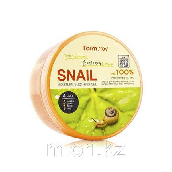 Snail Moisture Soothing Gel [FarmStay]