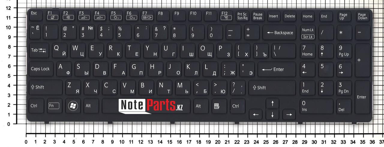 Клавиатура для ноутбука Sony Vaio E15/ SVE15   RU с рамкой и подсветкой