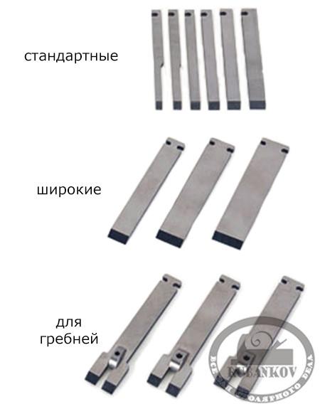 Ножи прямые для шпунтубелей Veritas