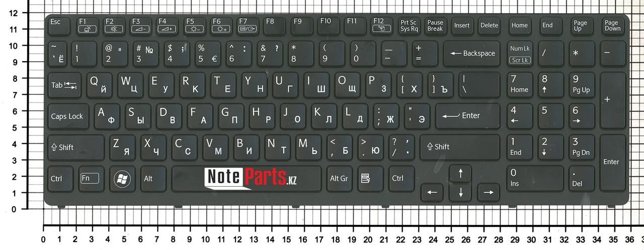 Клавиатура для ноутбука Sony Vaio SVE17 с рамкой и подсветкой