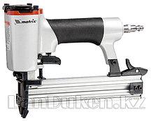 Нейлер пневматический для гвоздей от 10 до 50 мм MATRIX 57410 (002)