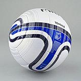 Мяч футбольный Mitre Tensile, фото 3