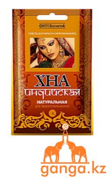 Хна индийская бесцветная натуральная (Фитокосметик ), 25 гр
