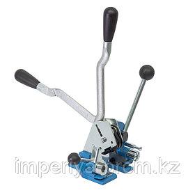Комбинированный инструмент для стреппинг ленты