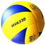 Мяч волейбольный Mikasa MVA330, фото 3