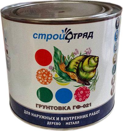 ГРУНТ ГФ-021 серый 2,6 кг СТРОЙОТРЯД, фото 2