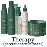 Восстановление и защита волос - Estel Curex Therapy