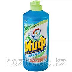 Средство для мытья посуды Миф 500 мл