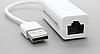 USB-LAN сетевой адаптер KY-RD9700,USB AM- RJ45 F, 10/100Mbps, каб-15см