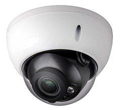 Купольная камера Dahua HAC-HDBW1100EP