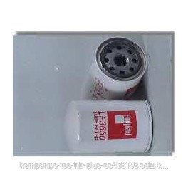 Масляный фильтр Fleetguard LF3650