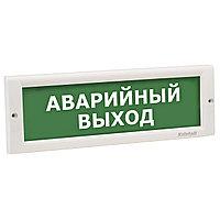 """Молния - 12В """"Аварийный выход"""""""