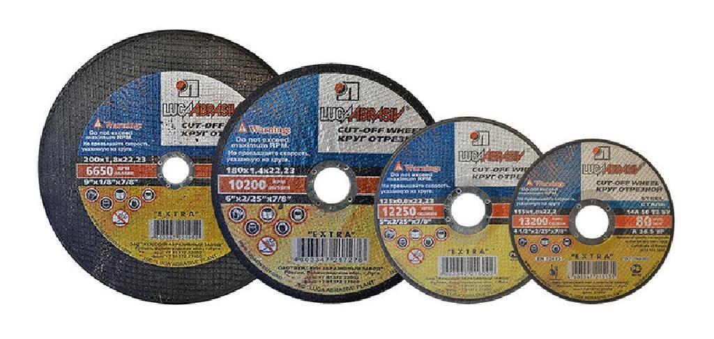 Отрезной абразивный диск 180х2х22,23