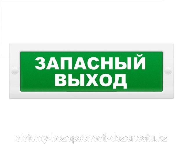 """Молния - 12В """"Запасной выход"""""""