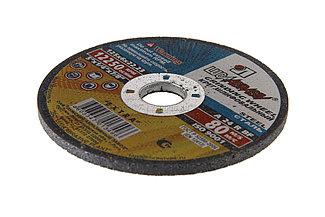 Шлифовальный абразивный диск 230х6х22,23