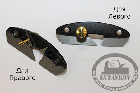Упор для шпунтубеля Veritas левого, для работы с широкими (>10мм) ножами и ножами для гребней