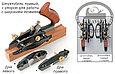 Упор для шпунтубеля Veritas левого, для работы с широкими (>10мм) ножами и ножами для гребней, фото 3