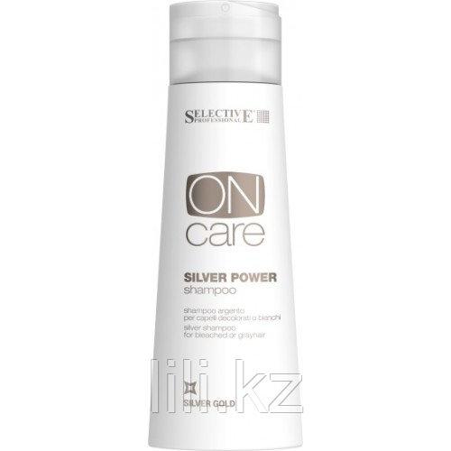Серебряный шампунь для обесцвеченных или седых волос Selective On Care Tech Silver Color 250 мл.