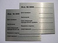 Изготовление металлических бирок, фото 1