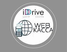 Купить ККМ Webkassa 2.0 - веб касса: лицензия 1 год