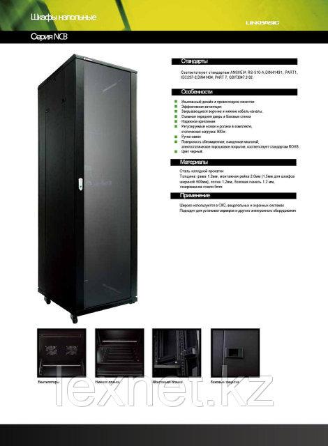 Шкаф напольный 42U, 600*800*2000,  цвет чёрный, передняя дверь стеклянная (тонированная), 3 полки, блок вентил