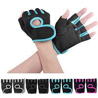 Женские спортивные перчатки