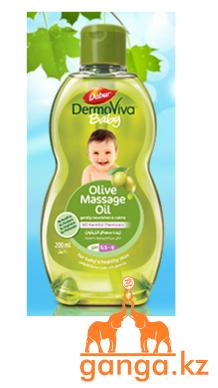 Детское массажное масло с оливковым маслом (Olive Massage Oil DermoViva), 200 мл.