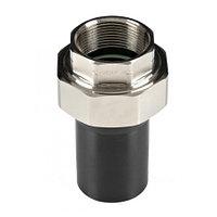 Концевое соединение 50 мм с внутренней резьбой