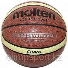 Мяч баскетбольный MOLTEN GW6
