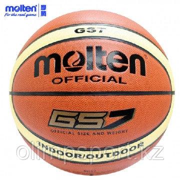 Мяч баскетбольный MOLTEN GS7