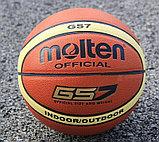 Мяч баскетбольный MOLTEN GS7, фото 2