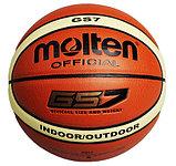 Мяч баскетбольный MOLTEN GS7, фото 3