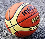 Мяч баскетбольный MOLTEN GS7, фото 4