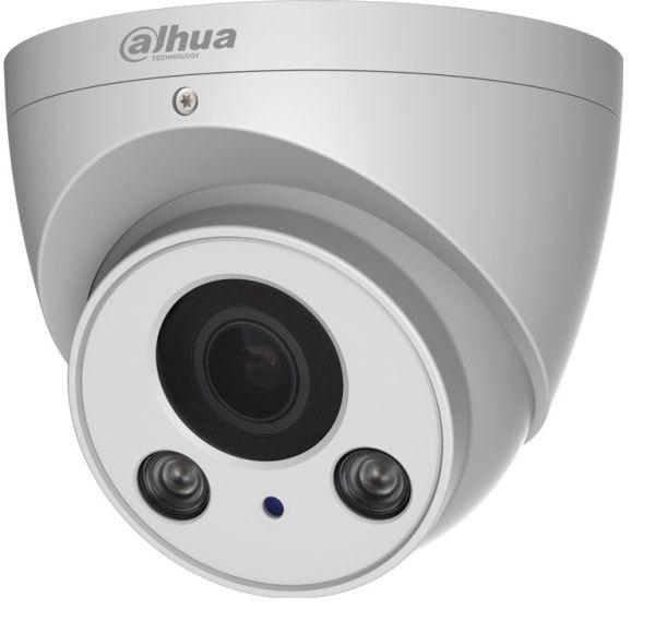 Купольная камера Dahua HAC-HDW2220RP-Z