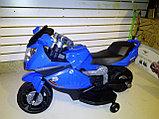 Электромотоцикл BAW 600 (6188), фото 7