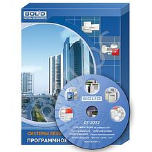 Программное обеспечение ИСО «Орион»