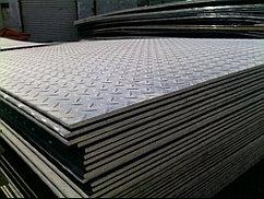 Лист рифлёный нерж. 8х1500х6000 мм ст.AISI 304
