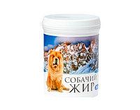 Жир собачий пищевой в капсулах 150 шт