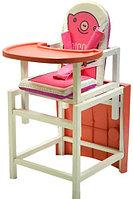 Стульчик  стол для кормления  BABYS PIGGY Розовый