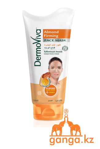 Маска Подтягивающая с Миндалем (Almond Firming Face Mask DermoViva), 150 мл.