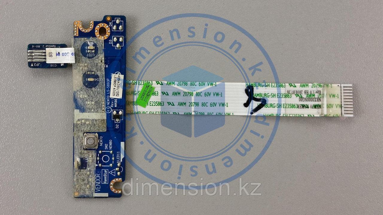 Кнопка включения NEW70 LS-5893P ACER Aspire 5742 5742G 5551G 5551 5552 5552G